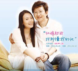 zhenai dating site